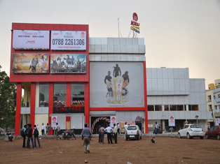 miraj cinema